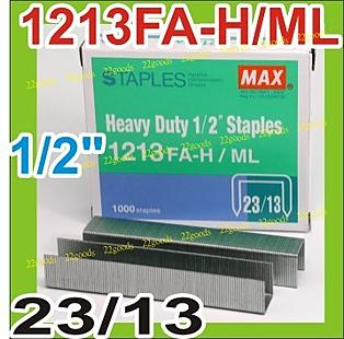 3 boxes MAX Staples  _ 1213